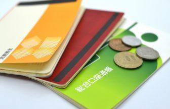 計画的にためよう!留学資金を貯めるの3つのポイント