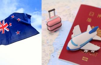 ニュージーランド留学 準備にかかる費用は?