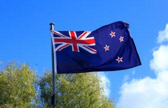 ニュージーランドってどんな国?《基礎情報編》