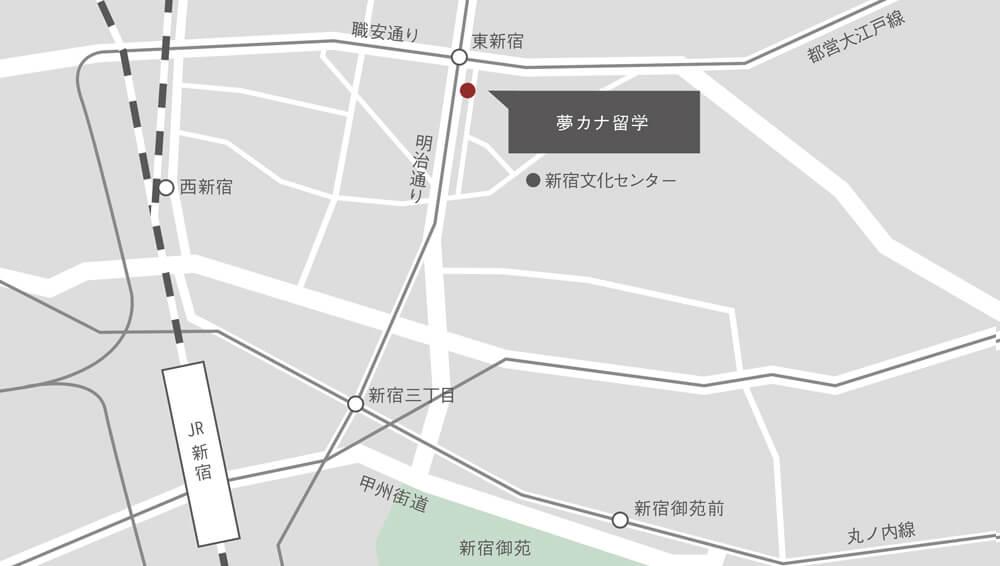 夢カナ留学へのアクセス・地図